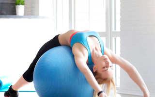 Гимнастика на мяче для взрослых