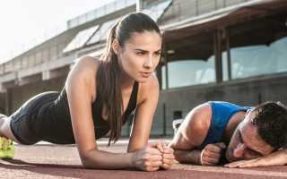 Как делается упражнение планка