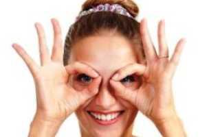 Гимнастика для лица от мешков под глазами