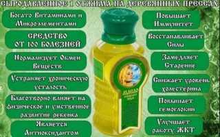 Чудесное кедровое масло и его лечебные свойства без противопоказаний
