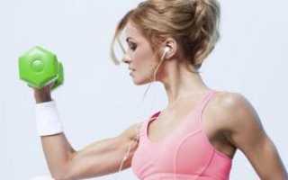 Упражнения для рук: эффективный комплекс для женщин