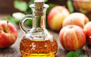 Уникальная польза яблочного уксуса и его возможный вред