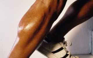 Упражнение на икры ног в домашних условиях