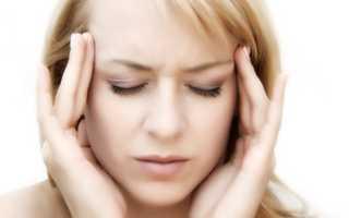 Гомеопатия при лечении головной боли