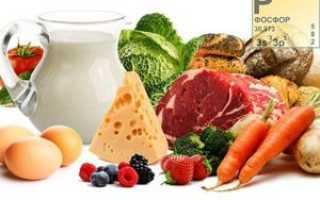 В каких полезных продуктах содержится фосфор