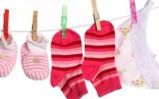 Чем лучше стирать детские вещи для новорождённых