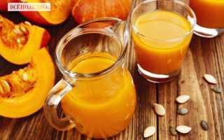 Польза и возможный вред от употребления тыквенного сока