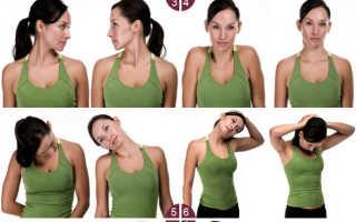 Комплекс упражнений для шейного отдела при остеохондрозе