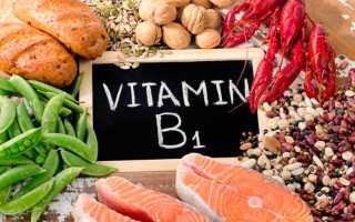 Всё о витамине b1: в каких продуктах содержится тиамин