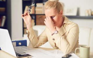 Как лечить стресс