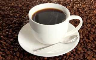 Польза и вред кофе для человека