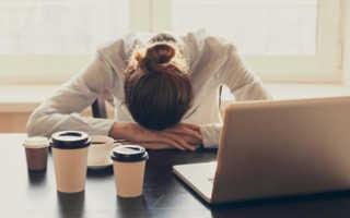 Чрд и чрт при лечении синдрома хронической усталости