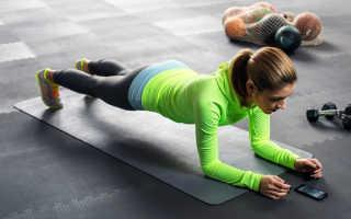 Комплекс упражнений для тела