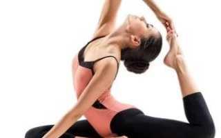 Йога для начинающих гимнастика