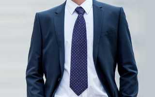 Как легко и быстро завязать галстук: 5 простых способов