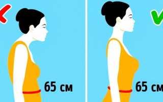 Комплекс упражнений для талии