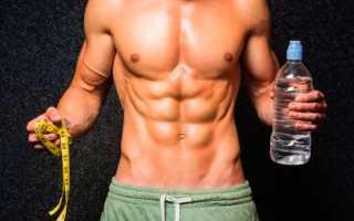 Рацион питания для мужчин при сушке тела
