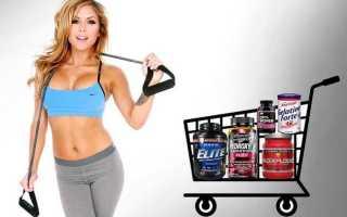 Спортивные жиросжигатели для похудения женщин