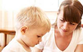 Что делать в случае выявления у ребёнка задержки речевого развития?