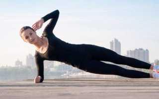 Упражнение боковая планка как правильно делать