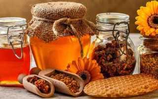 Такой вкусный и полезный эспарцетовый мёд!