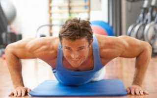 Комплекс упражнений для дома для мышц