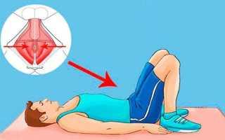 Как правильно делать упражнения кегеля для мужчин