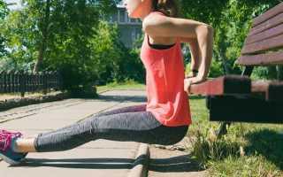 Упражнение для девушек на трицепс