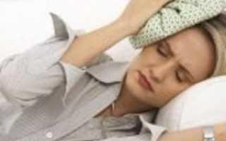 Народные средства при нейроциркуляторной дистонии