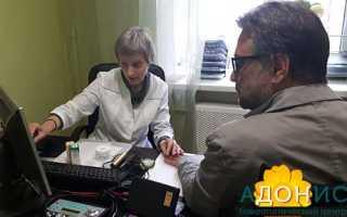 Гомеопатия при лечении психогенных реакций