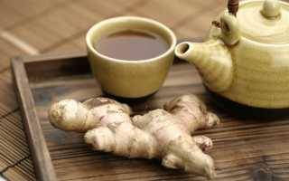 Зеленый чай с имбирем рецепт для похудения
