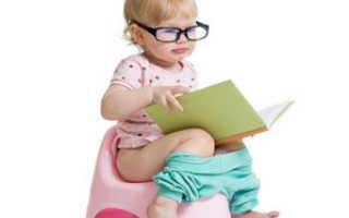 С какого возраста можно приучать ребёнка к горшку?
