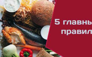 Какие продукты надо есть для похудения