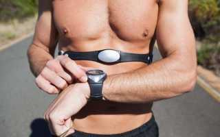 Какой должен быть пульс при беге для похудения