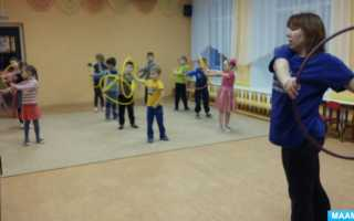 Гимнастические упражнения с обручем