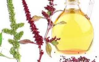 Амарантовое масло для лица — средство сохранения молодости
