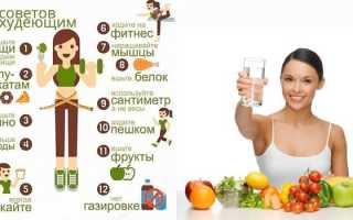 Какие продукты исключить при похудении