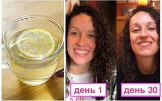 8 причин заменить утренний кофе водой с лимоном и мёдом