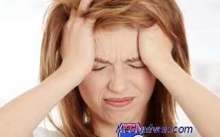 Фитотерапия при лечении головной боли