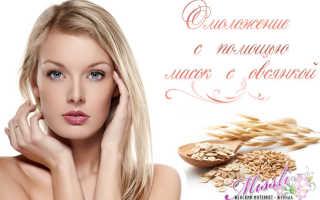 Маска для лица из овсянки: удивительные свойства природной косметики