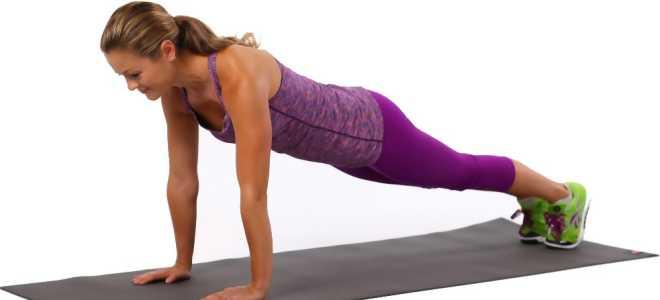 Сколько раз в день делать упражнение планка