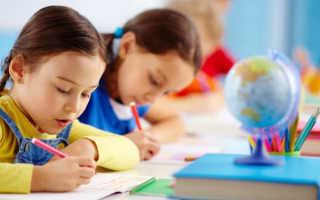 Как улучшить почерк ребёнка