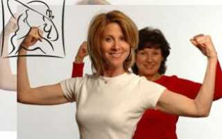 Комплекс упражнений для женщин после 40 лет