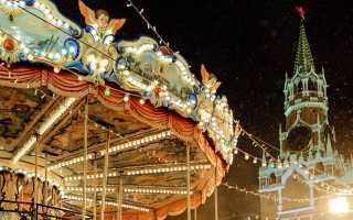 Как и где провести новогодние каникулы в москве?