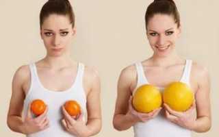 Как увеличить грудь физическими упражнениями