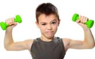 Зарядка для детей зарядка с гантелями для