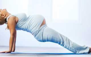 Какие упражнения можно делать во время беременности