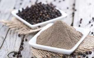Большая польза и небольшой вред чёрного перца