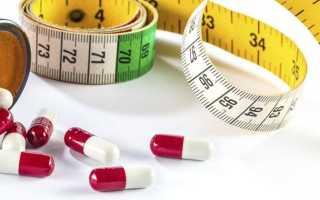 Таблетки для похудения жиросжигатели для